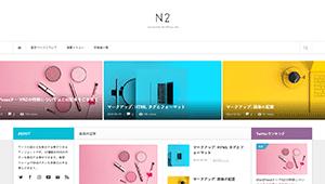 thumbnail-n2
